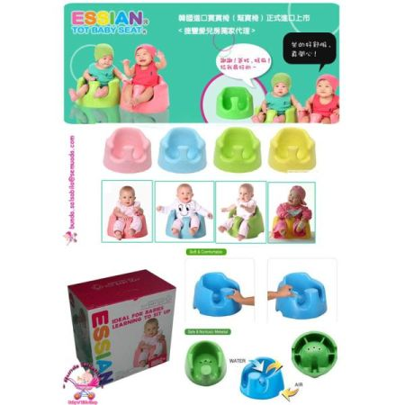 Jual kursi bayi - essian tot baby seat - IbuHamil.com